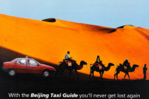 Immersion Guides: Beijing Taxi Guide